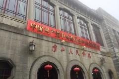 2015夏天 战友重回军营  庐山、南昌4日同游