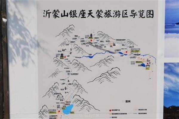 南自助游之六 唱沂蒙山小调 跨世界第一人行悬索桥 费县游记