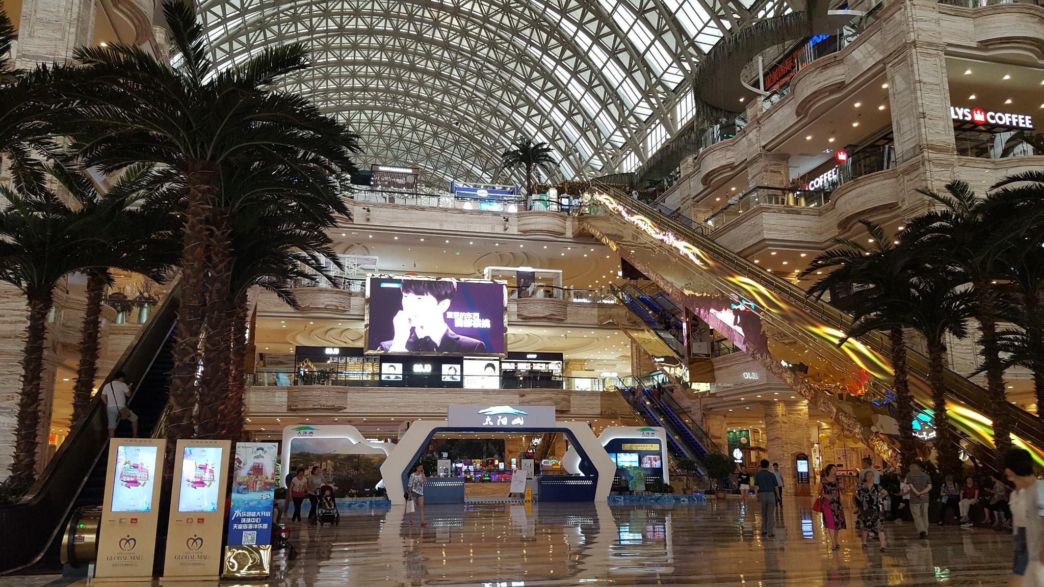 ChengDu New Century Global Center