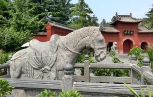 【洛阳图片】2016锦绣中原之洛阳白马寺