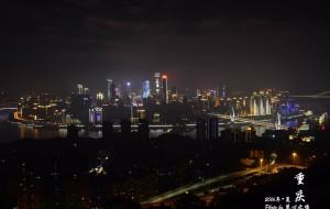 【大足图片】【半自驾游】重庆,失而复得的山城记忆