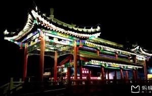 【滦县图片】滦州古城