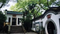 武汉景点-古琴台(Guqin platform)