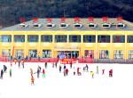 【邯郸冰雪节】邯郸七步沟冰雪节时间、地点、门票及活动