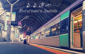 【布里斯班图片】《匆匆那年 匆匆澳洲•下》之澳囧——勇敢的心第三部