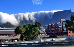 【开普敦图片】南非的桌山