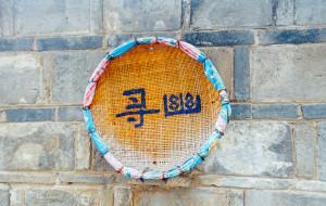 【镇远图片】远山重叠水萦纡,水碧山青画不如--贵州十日【从广东到云南】