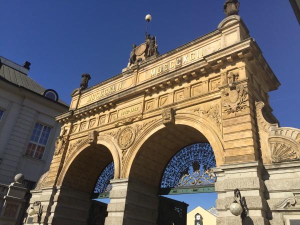 皮尔森老泉啤酒厂的大门,上百年的历史了