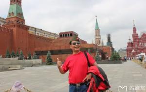【俄罗斯图片】俄罗斯游之...莫斯科红场实拍