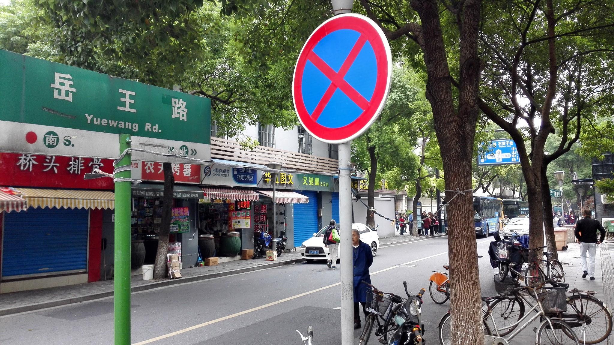 杭州公交车多少钱?杭州公交车怎么收费