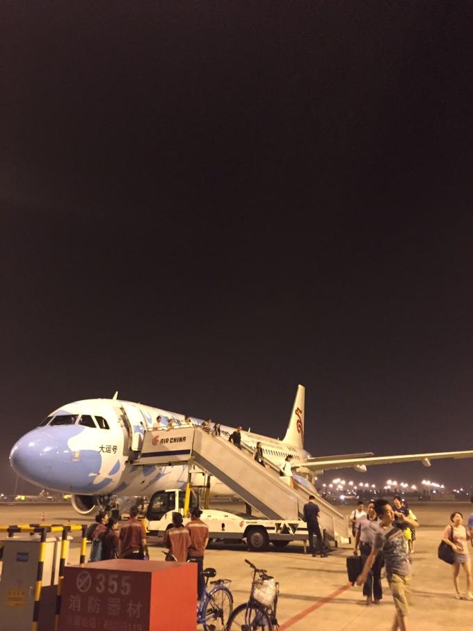 飞机准备起飞