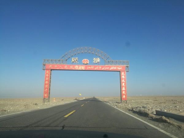 民丰县人口_民丰人与抗美援朝