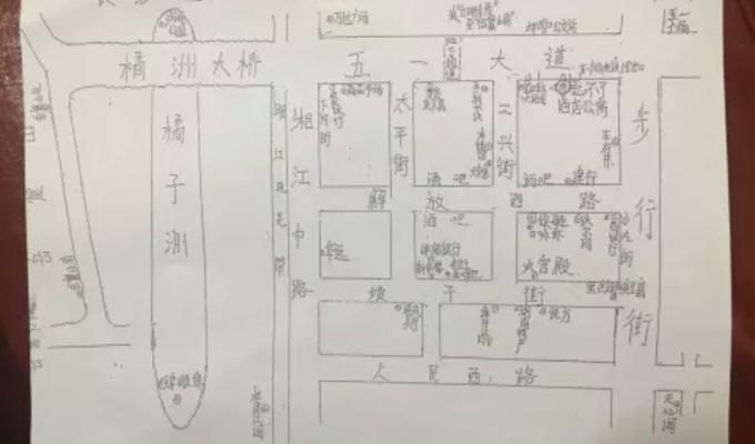 北京地铁手绘图