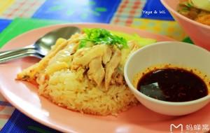 曼谷美食-红大哥水门鸡饭