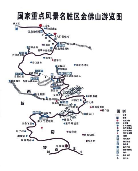 重庆金佛山景区游览图