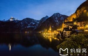 【哈尔施塔特图片】世界很远,心很近——奥地利、瑞士两个人的森林