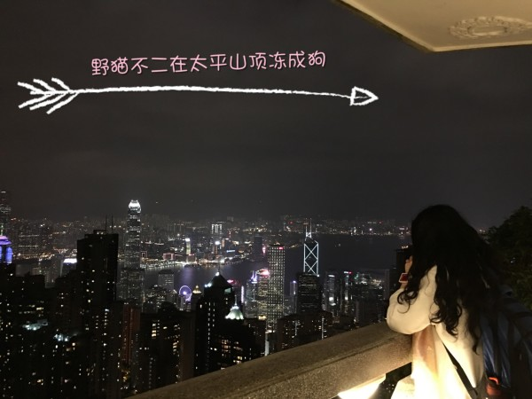 Hello,HongKong,有生之年,有幸相见