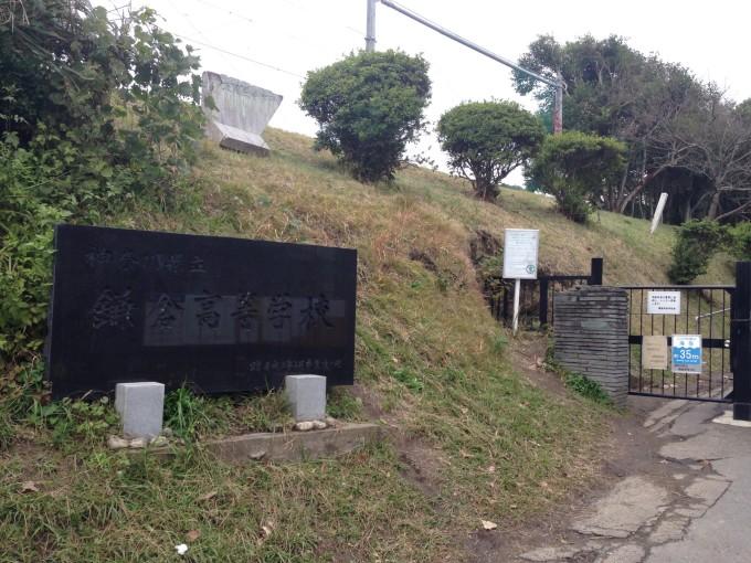 据说江之岛又称猫岛