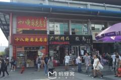 20160915中秋天津滨海两日游