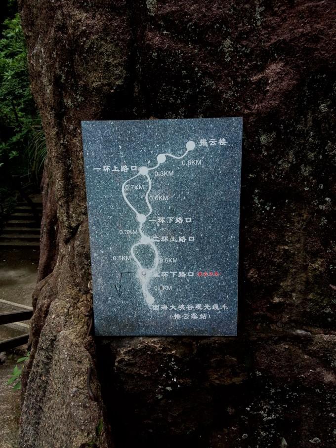 毕业:启程季的黄山南京七日自由行,黄山旅游攻略逃出攻略小偷监狱图片