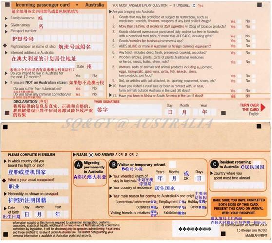 【出入境】  (一)填表  在飞机上,空姐会给一张表格,正反都有内容