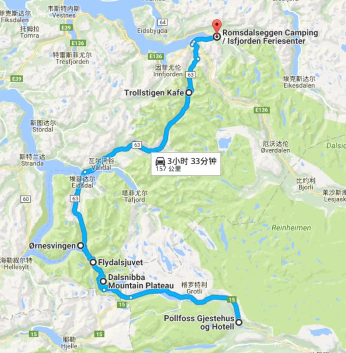 丹麦挪威冰岛地图