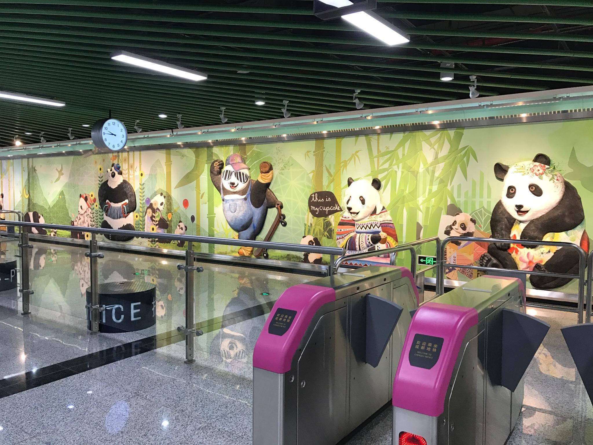 chengdu panda base metro