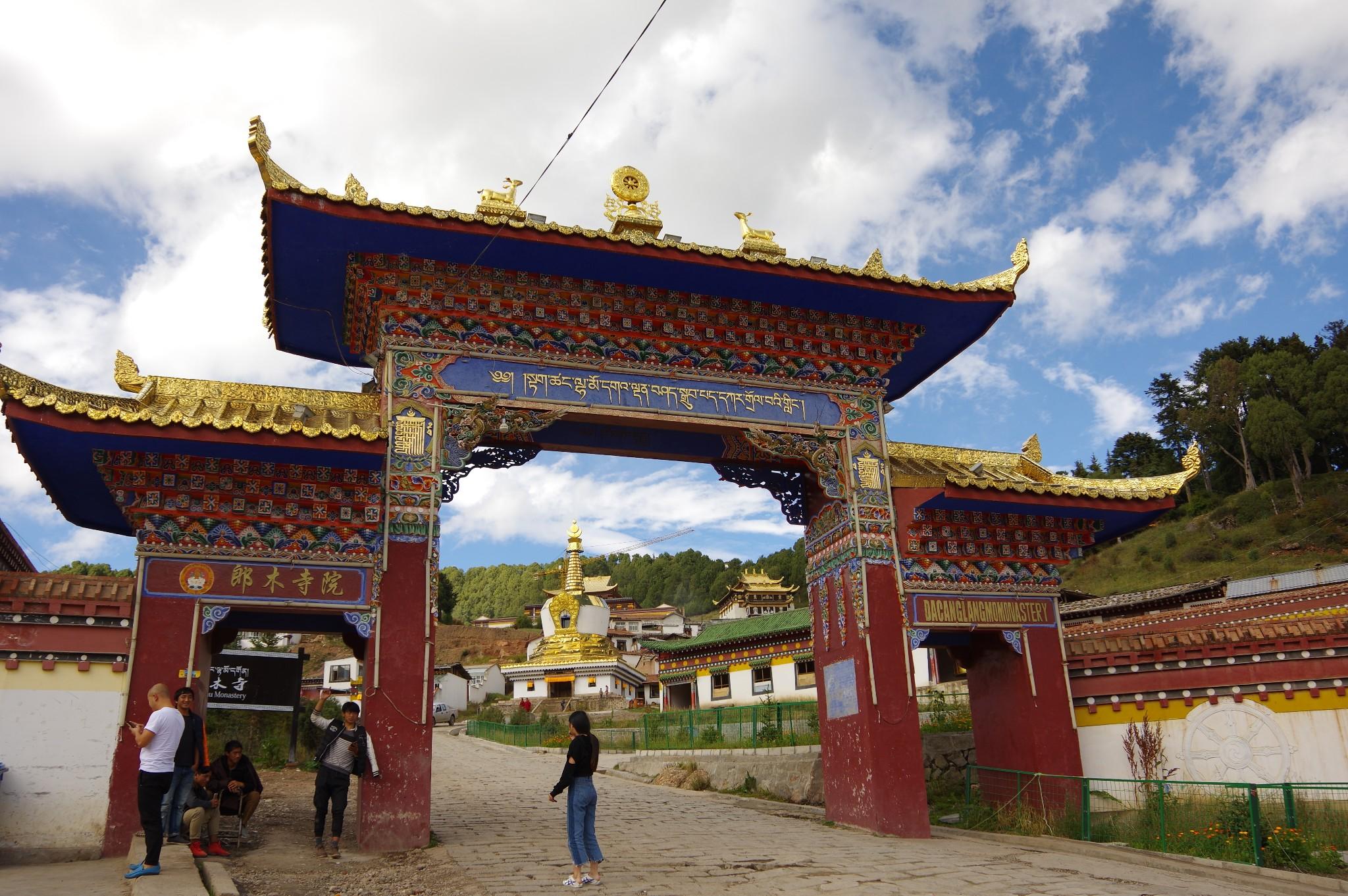 GanSu Langmu Temple