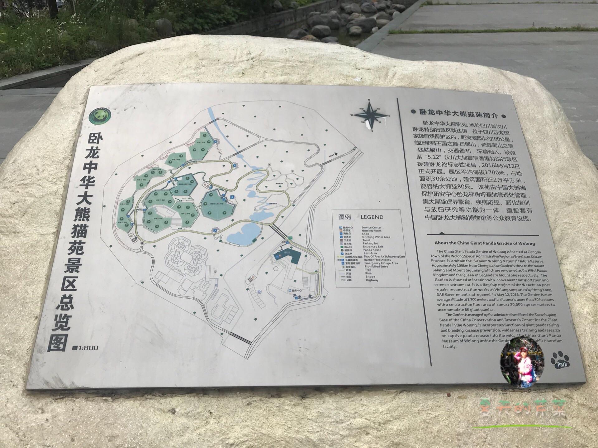 Wolong Panda Reserve Tourist Map