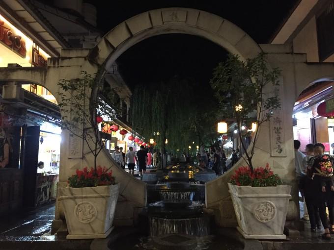 雲南,開滿鮮花的舒閒之地 8