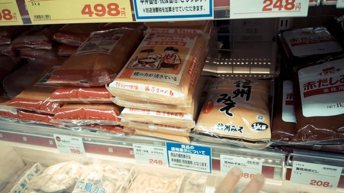 東京·美食物語 92