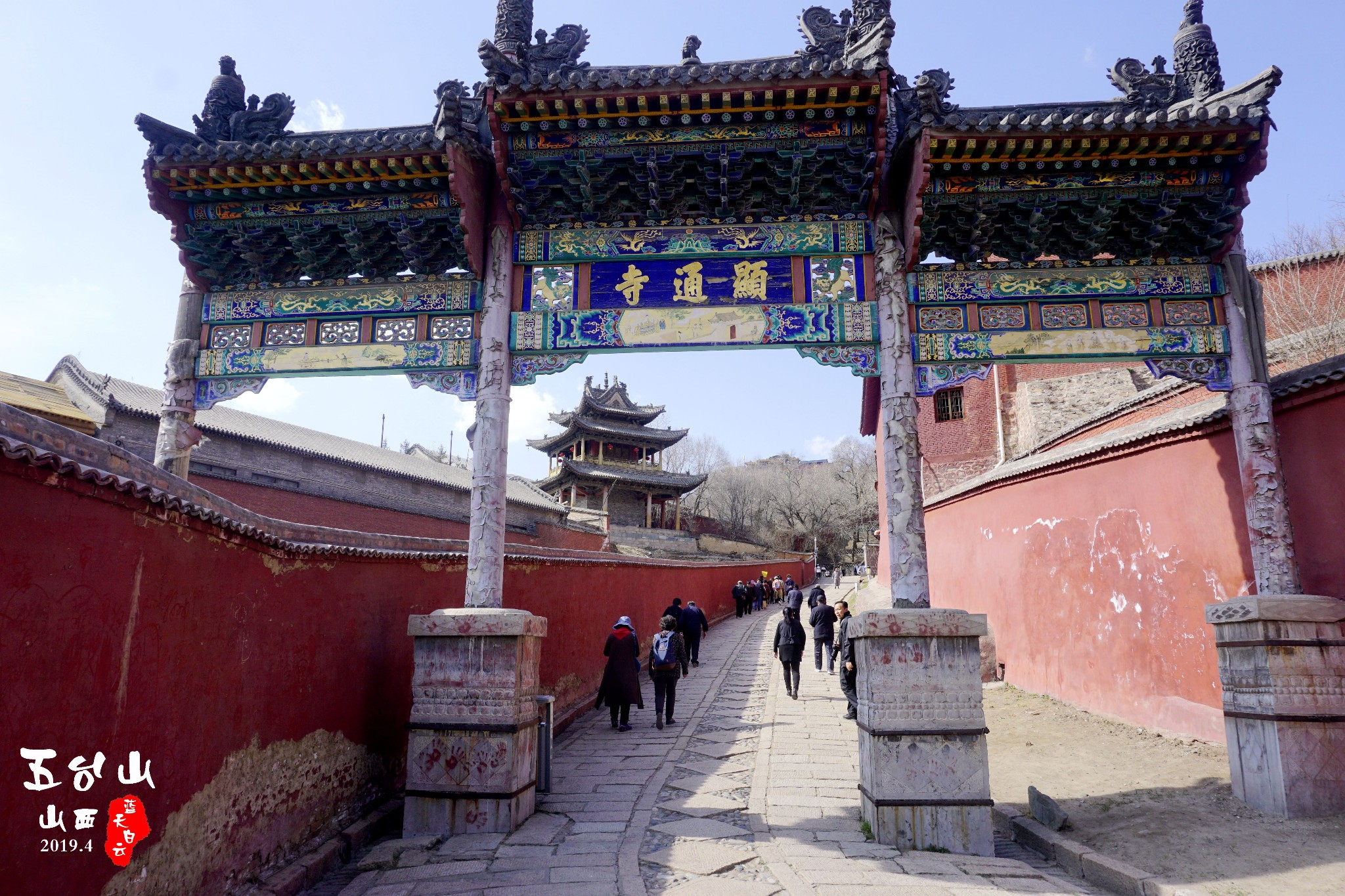 ShanXi Wutai Mountain