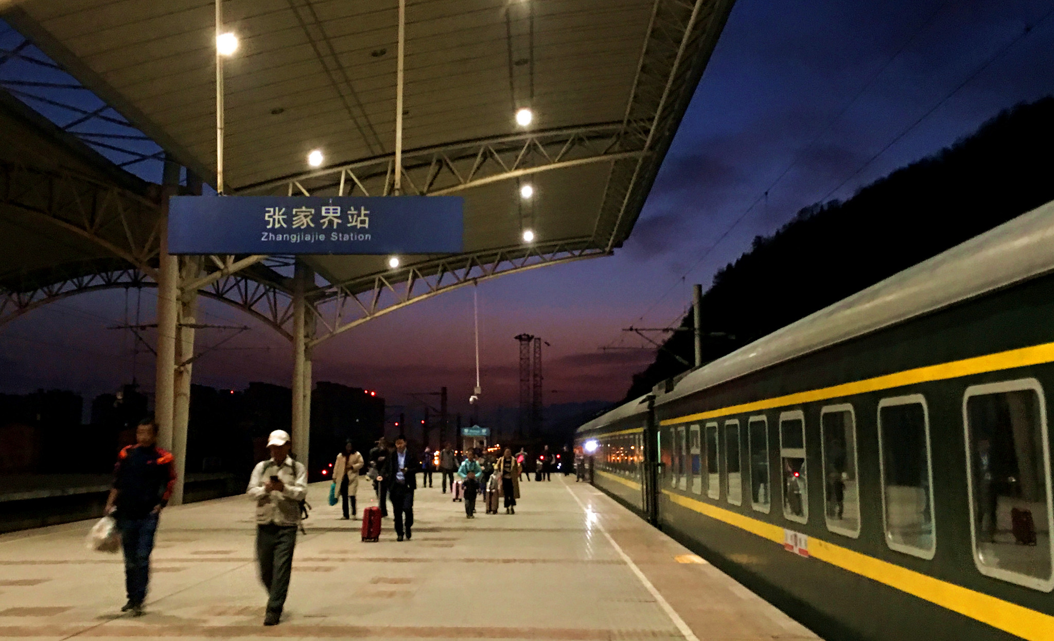 zhangjiajie train station