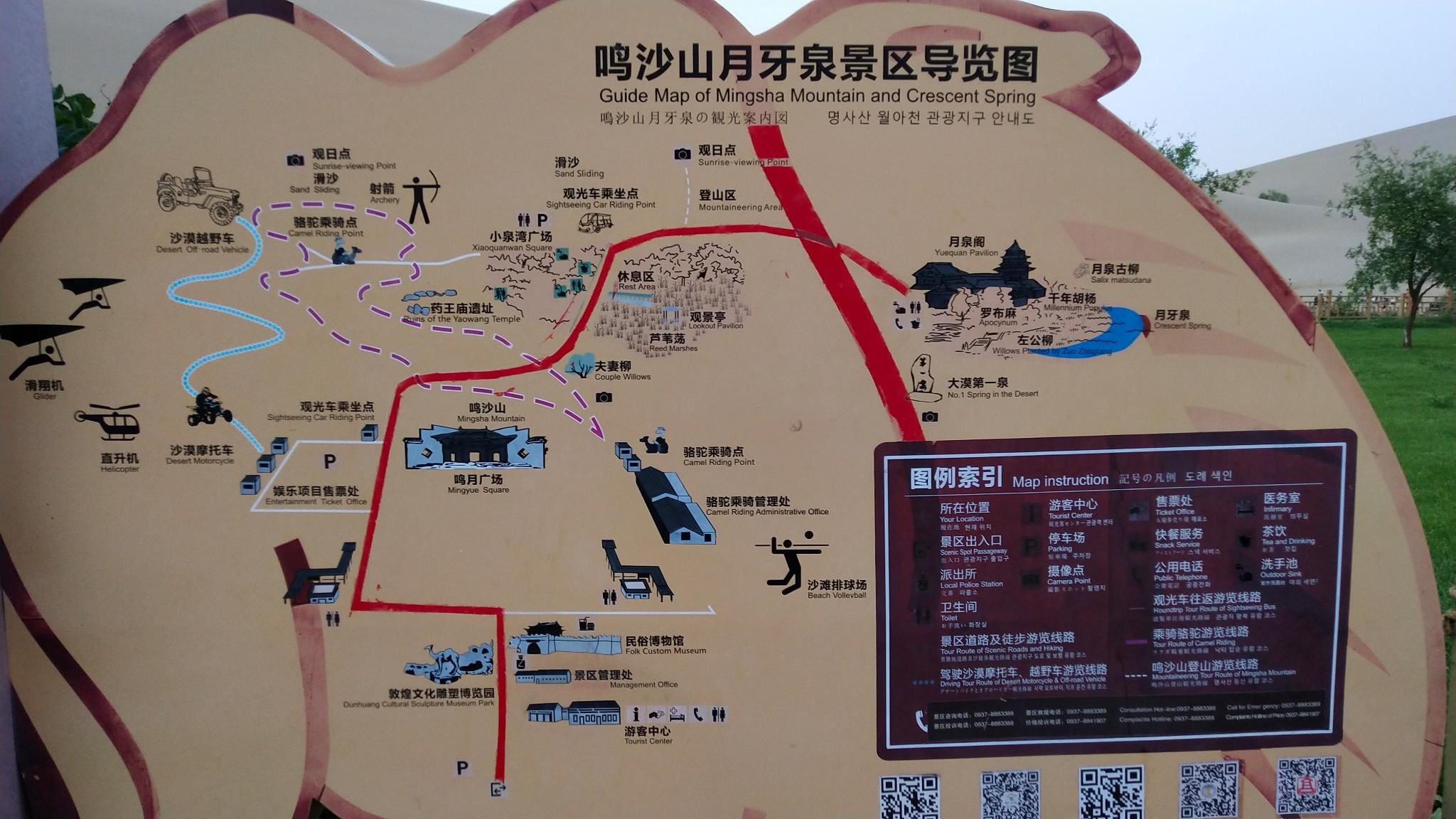 DunHuang mingsha mount