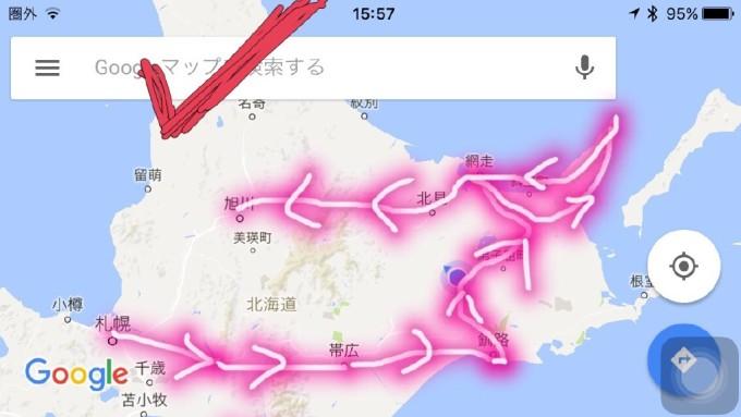 旭川人口_北海道 疯狂穿梭的5日 从登别 旭川 网走到札幌 小樽
