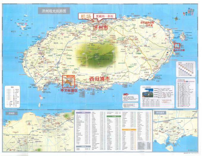 济州岛人均消费_韩国济州岛