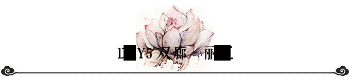 DAY5 双廊-丽江